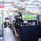 糸島市 高田 リサイクルマート糸島店です! − 福岡県