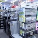糸島市 高田 リサイクルマート糸島店です! - 地元のお店