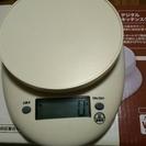 調理用計量機・デジタルキッチンスケール