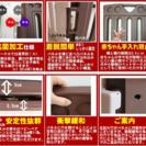 【美品】ベビーサークル - 子供用品