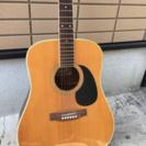 フォークギター ソフトケース付