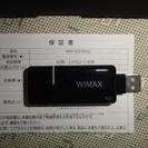 UQ WiMAX USB MW-U2510_Ver2