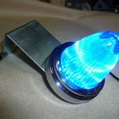 数在り!LED流星ミニドームマーカー12、24V共用 ステー付き ブルー