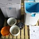 [島産業パリパリキューブ生ごみ処理機]⁑リサイクルショップヘルプ