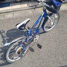子供用20インチ6段変則自転車