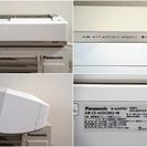 【取引成立済】エアコン パナソニック 2015年製 CS-635CXR2 20畳200V − 神奈川県