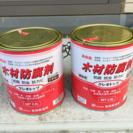 防腐剤2.5リットル!2缶