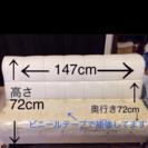 2人掛けソファ(ソファベット)