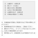 お盆前に★福岡のお墓参り・掃除代行 - 福岡市
