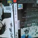 黒執事1期DVD(レンタル落ち)
