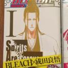 ★決まりました★ BLEACH×成田良悟の Spirits Ar...