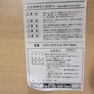 折りたたみデスク(幅80 奥行40) ナチュラルメイプル 山善(YAMAZEN) PST-8040(NM/IV) − 東京都