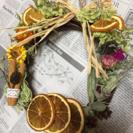 オレンジのナチュラルリース - その他
