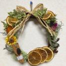 オレンジのナチュラルリース − 愛媛県