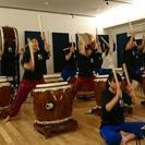 高槻 茨木の和太鼓教室、レンタルもOK - 高槻市