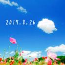 【浅草ヨガの会】8月26日(土)休日ヨガをしませんか❓《初回500円》