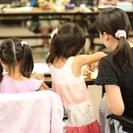 8/26夏休みこどもクラブ ボランティア募集(東京・品川区)