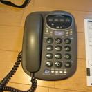 固定電話 ケンウッド