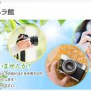 遺品整理・生前整理・収集品処分・買い替え等、カメラ・家電製品・そ...