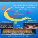 SONG&DANCE FESTA IN LUNA‼️入場無料