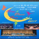 芦屋ルナホール SONG&DANCE FESTA IN LUNA‼...