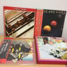 洋楽 LP まとめて10枚 レコード ビートルズ キッス ポール...