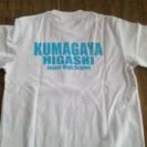 新品未使用熊谷東中Tシャツ