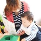 【初開催】~満席続出!楽しい赤ちゃんサインレッスンまるわかりセミナー~