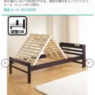 【中古】ニトリ すのこシングルベッドフレーム