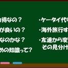 10月28日(土) 第4回 お金の教養講座 in 寺子屋
