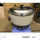 リンナイ ガス炊飯器5升 RR-50S1