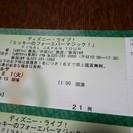 ディズニー・ライブ!「ミッキーのフォーエバーマジック!」 チケッ...