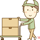 ※高時給¥1200!家電製品の配送助手/8月末頃までの期間限定※