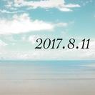 【浅草ヨガの会】8月11日(金)午後 夏こそヨガしませんか?