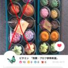 アロマキャンドル★新品★