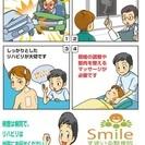 【交通事故】 【むちうち】  0 円 和歌山市 整体