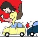 【交通事故】 【むちうち】  0 円 和歌山市 整体 - 和歌山市