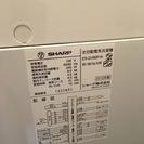 シャープ製洗濯機 ES-GV90P-N  - 家電