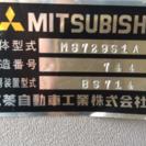 三菱 大型バス 車検付き!
