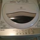 お買い得!洗濯機、冷蔵庫、炊飯器 電子レンジ 4点セット