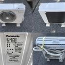 【動作確認済】Panasonicパナソニック ルームエアコン 6~8畳用 2012年製 ★直接お渡し★ − 千葉県