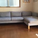 IKEA 2人掛け+寝椅子ソファ