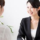 【求職者大募集!】事務、営業、SE、専門職、単発バイト、パート、...