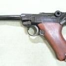 モデルガン MGC  ルガー  P8  ABS  発火済  ジャンク