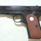 モデルガン MGC コルト 32オート ABS  無発火