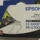 EPSON ブラック インクカート...