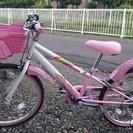 子供用 自転車 女子用 22インチ ピンク