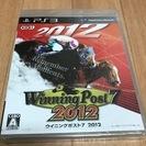 【PS3】Winning Post 7 2012