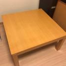 【こたつ】【テーブル】差し上げます