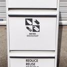 アスベル ASVEL 6732 資源ゴミ分別ワゴン(ワイド)3段 ...